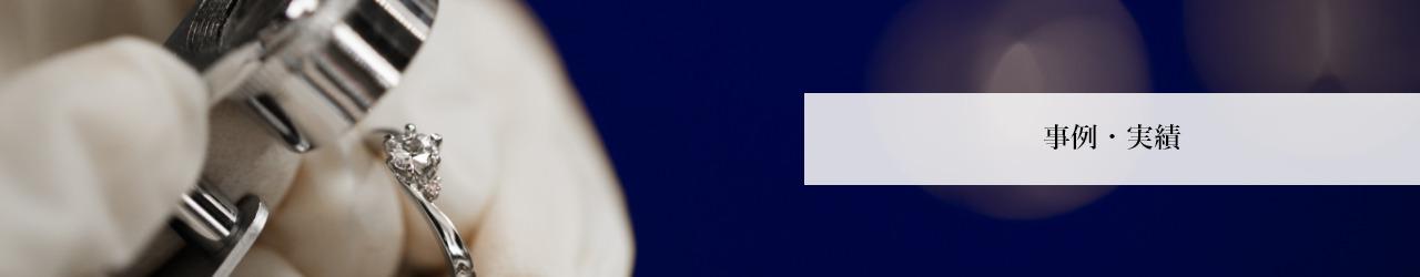 パソコン用の画像自宅